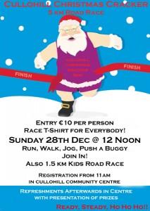 santa-run-poster-2014