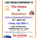 Harps Senior Hurlers to open their Championship Campaign – July 20th 2018 🗓 🗺